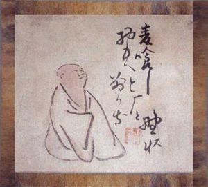 haiku-poet-beth-beurkens